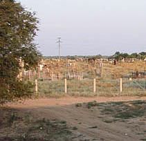 Мусульманское кладбище в Астрахани
