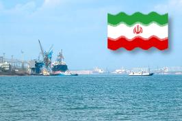 Иран - Астрахань - порты